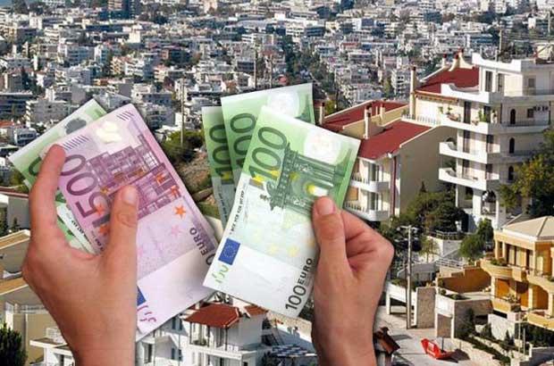 Αυξάνεται ΕΝΦΙΑ, συμπληρωματικός φόρος και φοροαπαλλαγές τέλος